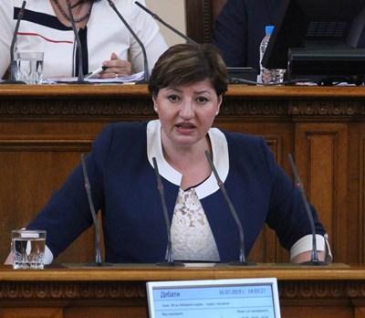 Анна Александрова: Справедливо ли е дело за тройно убийство да продължава 16 г. и  убиецът да получи 16 г. затвор?