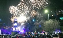 Спор за Пловдив 2019: Градът  стана марка за изкуство. Не, обърка представите за култура