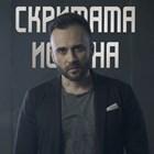 Журналистът Павел Владимиров: Търсим скритата истина в новия ни уебсериал
