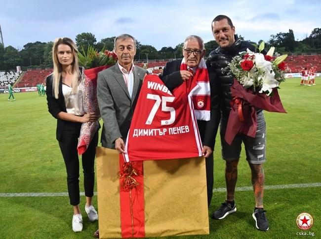 ЦСКА награди Димитър Пенев за 75-ия му юбилей.