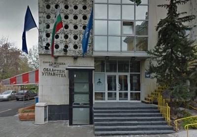 """Сградата на областната управа в Пазарджик. Снимка """"Гугъл стрийт вю"""""""