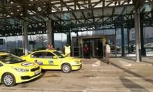 Приключи проверката на автогарата в София, имало е кратка евакуация (Снимки)