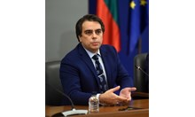 Още двама с премиерски профил. Асен или Кирил?