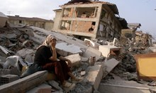 Сайт предсказва 6 месеца по-рано големи земетресения в Румъния и Турция