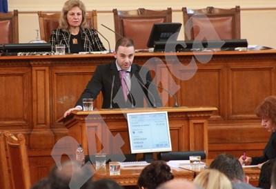Зам.-шефът на регионалната комисия е сред вносителите на промените СНИМКА: 24 часа