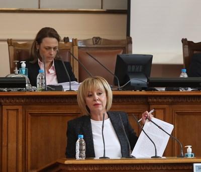 Мая Манолова предлага депутатските заплати да станат 1400 лв. СНИМКА: НИКОЛАЙ ЛИТОВ