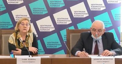 Говорителите на ЦИК Димитър Димитров и Таня Цанева