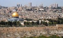 В Библията Йерусалим се споменава 669 пъти. В Корана не е споменат нито веднъж