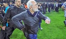 Олигарх с пистолет застреля гръцкия футбол