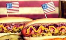 От Америка - с любов!