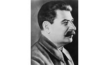 Сталин започва бърза подготовка за войната след провала на Соболевата акция в България през 1940 г.?!