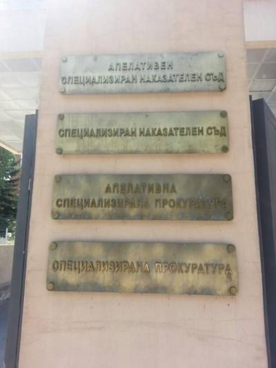 Спецпрокуратурата даде на съд 3-ма за данъчни измами за 1,2 млн. лв.