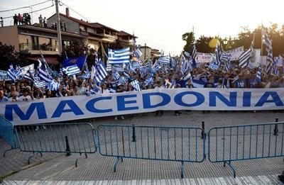 Митинги е имало в общо 24 гръцки града  СНИМКИ: Ройтерс