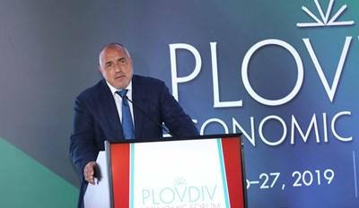 Борисов говори на втория икономически форум в Пловдив. Снимка: Министерски съвет