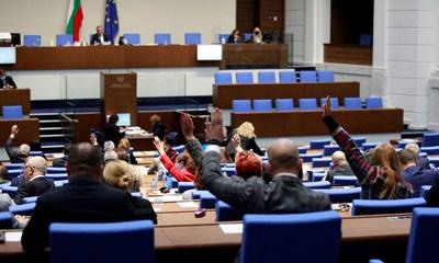 Депутатите утвърдиха отмениха решението си за създаване на временна комисия по новтата конституция. СНИМКА: Велислав Николов