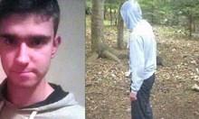 Откриха изчезналия Ивелин Узунов: бил бос, а дрехите му - изцапани. В момента се намира в Бърза помощ и е добре