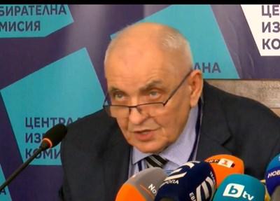 Димитър Димитров, ЦИК