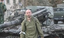 Инсценировката на убийството на Бабченко го спасила от килър, получил $40 000, за да го екзекутира