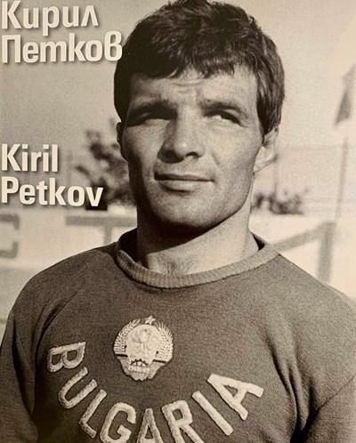 Кирил Петков - Хари