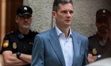 Испанският кралски зет влезе в женски затвор