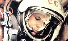 Смъртта на Гагарин: Теории на ръба на абсурда