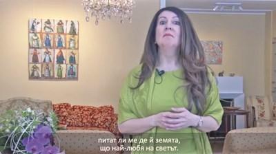 Видеото, в което Херо Мустафа рецитира стихотворението на Иван Вазов.
