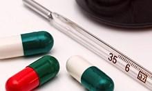 Пловдивчанката, приета в инфекциозна клиника, не е с коронавирус