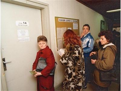"""Загубили работата си чакат на опашка в бюро по труда. 24sn1 СНИМКА: """"24 ЧАСА"""""""