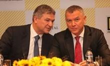 Колекцията на Бобокови е за 80 млн. евро