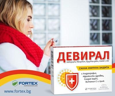 Д-р Атанас Атанасов: Обикновената настинка е вирусно заболяване