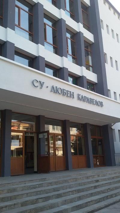 """Несебърското ОУ """"Любен Каравелов"""" посреща учебната година обновено след крупен ремонт, който общината извърши. СНИМКА: Авторът"""