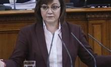 Нинова: Не преговаряме с ГЕРБ за правителство, нито с ДПС за президент