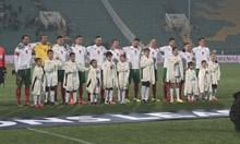 България - Словения 0:0 на полувремето, Норвегия води срещу Кипър
