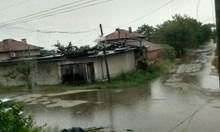 Порой удави пловдивско село (Снимки)