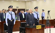 Смърт за партиец в Китай, взел $37,5 млн. от подкупи