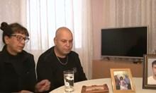 Лекарка откри трупа на Марин 2 месеца и половина след бягството му от психоболница. Майка му подозира, че е убит и захвърлен