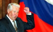Как олигарсите в Русия бяха създадени по времето на Елцин