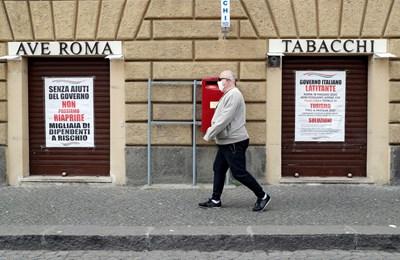 """В Италия нараства броят на """"новите бедни"""" вследствие на коронавируса"""