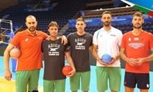 Двама български волейболисти в идеалния отбор на кръга в Русия