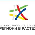 2,5 милиона лева за спортно оборудване в ремонтираните с евросредства гимназии