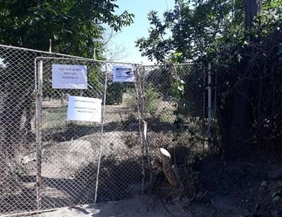 Съдът реши казуса със заградените части от Екопарка във Варна