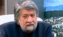 Между другото, господин Рашидов, зелето е средство за оцеляване