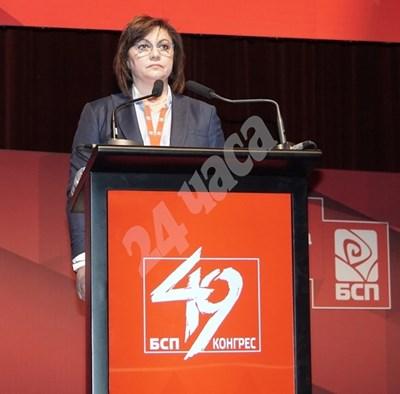 Корнелия Нинова не подава оставка като лидер на БСП, обяви тя пред червения конгрес в много емоционално слово. Снимки ДЕСИСЛАВА КУЛЕЛИЕВА
