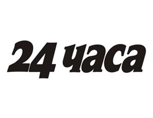 24chasa.bg № 1 и през април