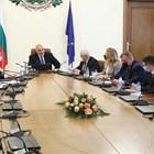 Министерският съвет