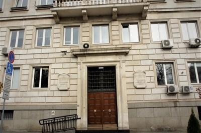 Сградата на Столична община