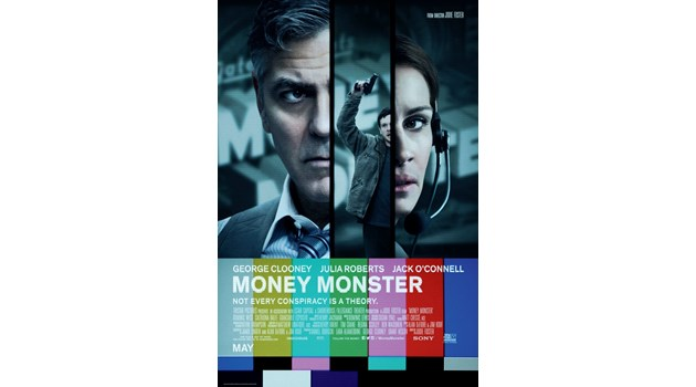 """Джулия Робъртс и Джордж Клуни под режисурата на Джоди Фостър в """"Пулсът на парите"""""""
