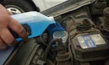 По-малко метанол в течностите за чистачки спасява от отравяния