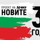 Каузите на новите 30 години - ето идеите на Дарин Маджаров (Видео)