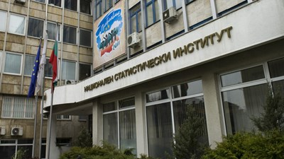 Българите притеснени за доходите, а не за икономиката